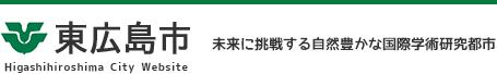 第30回 東広島市 生涯学習フェスティバル